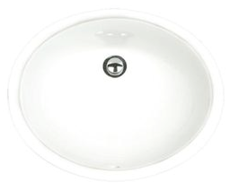 AMERISINK AS204 UNDERMOUNT WHITE PORCELAIN SINK 19.25 X16.25 X 6